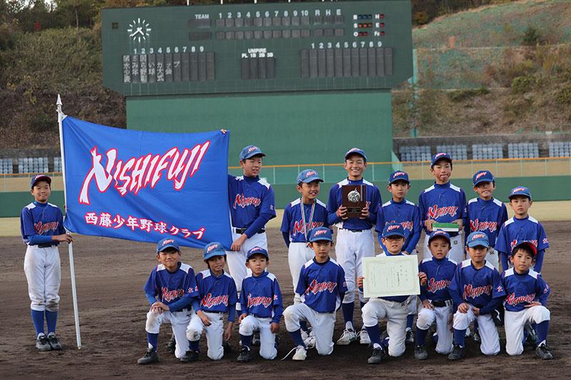 ≪準優勝≫ 西藤少年野球クラブ